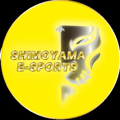 商業e-sportsロゴ